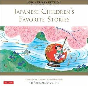 japanese childrens favorite stories