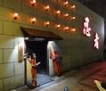 ninja-restaurant